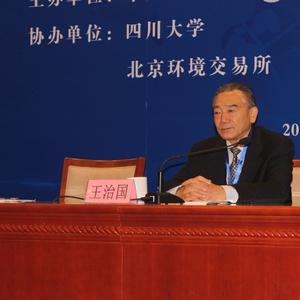 第三届中国能源科学家论坛 (10图)