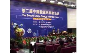 第二届中国能源科学家论坛 (1662播放)