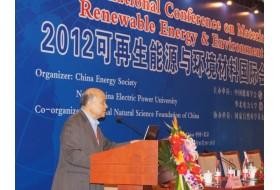 2012可再生能源与环境材料国际会议 (1987播放)