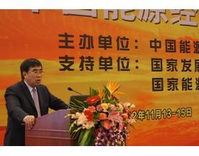 中国工程院副院长谢克昌在2012中国能源经济形势报告会作精彩发言 (4403播放)