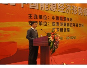 中国人民银行研究局局长纪志宏在2012中国能源经济形势报告会作精彩发言 (4350播放)