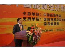 中石油研究院副院长钱兴坤在2012中国能源经济形势报告会作精彩报告 (1194播放)