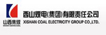 西山煤电(集团)有限责任公司