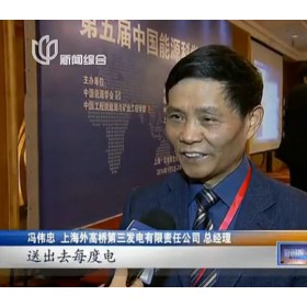 第五届中国能源科学家论坛 (3545播放)