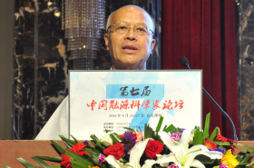 第七届中国能源科学家论坛 (1878播放)
