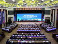 """""""第十届中国能源科学家论坛""""在聊城茌平成功召开"""